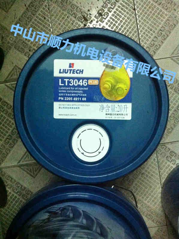 富达空压机专用油LT3046+