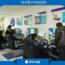 吉林智能驾驶模拟设备驾驶模拟设备代理图片