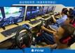 简易模拟汽车驾驶训练机代理费多少