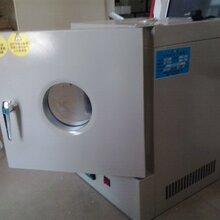 发热管干燥箱厂家批发电炉丝干燥箱智能干燥箱图片