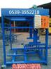 专业生产销售空心砖叠板机厂家