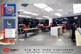 华为3.0版木纹不锈钢体验台展示体验柜台配件柜收银台生产厂家