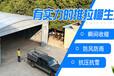 常佳遮陽伸縮式倉儲雨棚,舟山移動倉儲雨棚價格