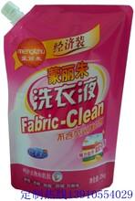 洗衣液袋厂家,洗衣液袋价格,洗衣液袋图片
