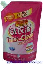 洗衣液袋厂家,洗衣液袋价格,洗衣液袋