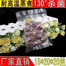塑料包装制品公司翻译图片