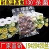 塑料包装制品公司翻译