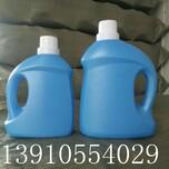 l洗衣液包装瓶洗衣液瓶2公斤洗衣液瓶子洗衣液壶图片