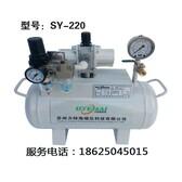 SMC空气增压泵SY-220货源充足
