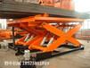 成都固定剪叉升降機、四川液壓升降平臺、四川裝卸平臺