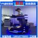 vr虚拟现实设备VR自由激战VR震动式射击设备