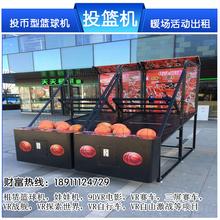 出租篮球机北京篮球机厂家租赁电子计分投篮机租赁图片