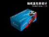 郑州抽纸定做河南广告盒抽餐巾纸厂家印刷