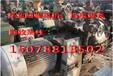 南宁电机回收废旧电机回收二手电机回收公司