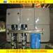 黑龍江耐用玻璃鋼水箱價格實惠,玻璃鋼水池