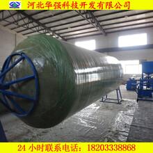 貴州模壓玻璃鋼化糞池圖片