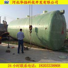 北京家用玻璃鋼化糞池圖片