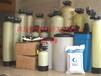 天津水处理罐环保玻璃钢软水罐欢迎来电订购