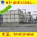 遼寧環保玻璃鋼水箱廠家直銷,玻璃鋼水池
