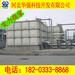 陜西耐用玻璃鋼水箱規格齊全,玻璃鋼水池