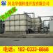 青海環保玻璃鋼水箱服務至上