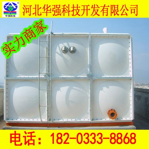 華強玻璃鋼水池,海南環保玻璃鋼水箱服務周到