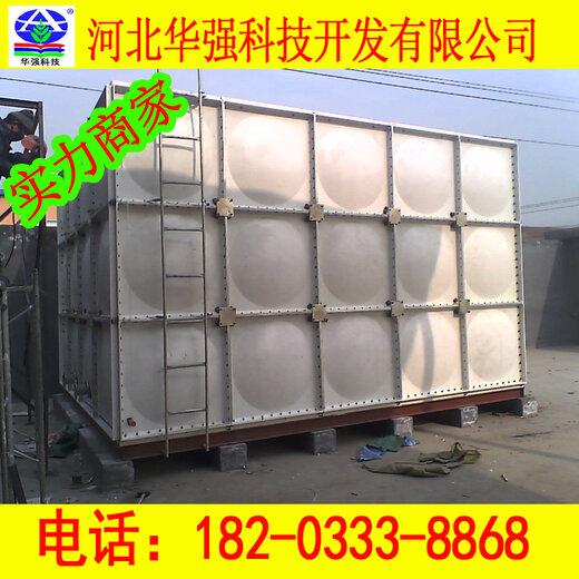 香港供應玻璃鋼水箱廠家
