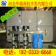 香港玻璃鋼水箱圖