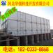 江西優質玻璃鋼水箱服務周到,玻璃鋼水池