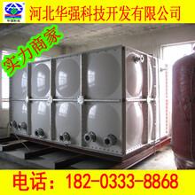 華強玻璃鋼水池,重慶耐用玻璃鋼水箱安全可靠圖片