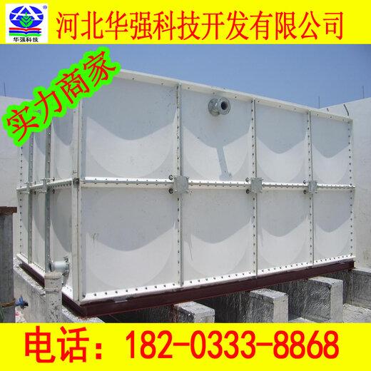 香港環保玻璃鋼水箱服務至上
