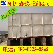 西藏耐用玻璃鋼水箱性能可靠