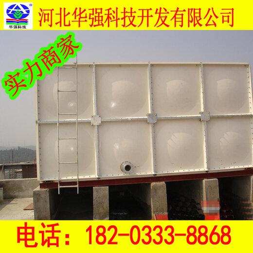 華強玻璃鋼水池,懷柔供應玻璃鋼水箱價格實惠