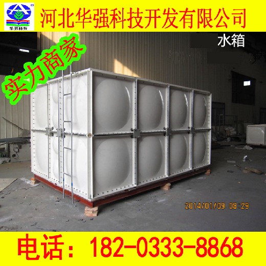 遼寧玻璃鋼水箱價格實惠,玻璃鋼水池