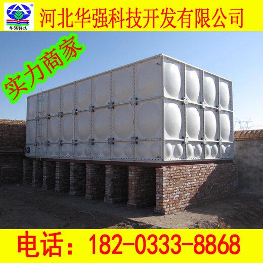 華強玻璃鋼水池,海淀玻璃鋼水箱規格