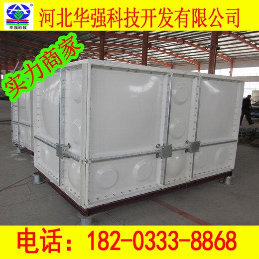 江西環保玻璃鋼水箱廠家,玻璃鋼水池