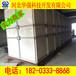 热销不锈钢水箱水塔消防生活用水箱太阳能热泵保温水箱