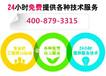 武汉武昌区美的空调官方网站售后服务维修电话