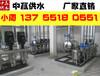 黄冈环保型管网叠压型变频恒压供水设备