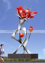 花朵不锈钢雕塑不锈钢树叶雕塑不锈钢绿叶雕塑