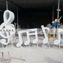 校园雕塑,展翅飞翔雕塑,不锈钢雕塑音符雕塑