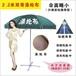 专业定制广告伞、广告帐篷、防晒太阳伞