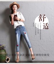 原单女装牛仔裤低价几元批发哪里有库存女装牛仔裤尾货货源批发地摊货源图片