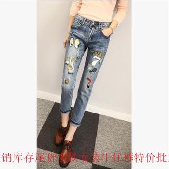 广州牛仔裤尾货处理