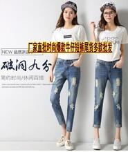 山东东营女装韩版牛仔长裤几元处理牛仔裤批发哪里有最便宜牛仔裤批发图片
