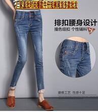 贵州安顺哪里批发牛仔裤最便宜棉弹小脚牛仔裤批发工厂直销几元处理牛仔裤批发图片