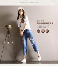 重庆南岸批发市场3到5元牛仔裤哪里有最低价女牛仔裤批发工厂清仓牛仔裤批发图片