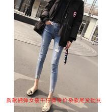 黑龙江大庆女低价牛仔裤批发市场哪里有工厂直销牛仔裤批发地摊甩货牛仔裤批发图片
