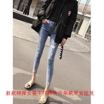 牛仔裤地摊货源批发