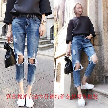 女装爆款韩版牛仔裤